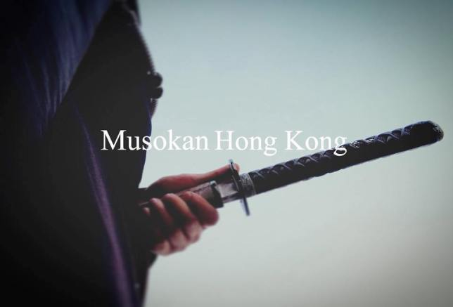 MusokanHK